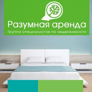 Аренда квартир и офисов Верхнего Уфалея