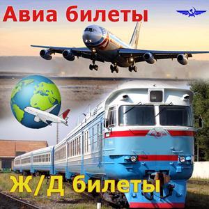 Авиа- и ж/д билеты Верхнего Уфалея