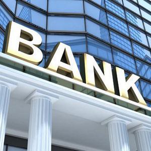 Банки Верхнего Уфалея