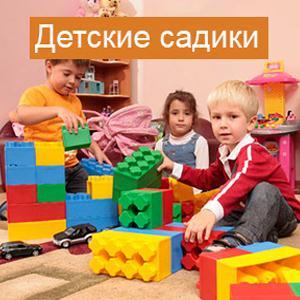 Детские сады Верхнего Уфалея