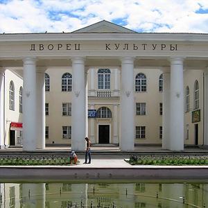 Дворцы и дома культуры Верхнего Уфалея