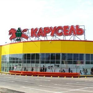 Гипермаркеты Верхнего Уфалея