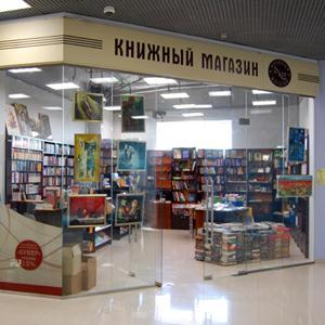 Книжные магазины Верхнего Уфалея