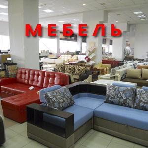 Магазины мебели Верхнего Уфалея