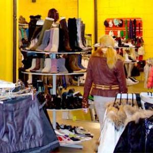 Магазины одежды и обуви Верхнего Уфалея