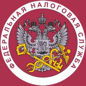 Налоговые инспекции, службы Верхнего Уфалея