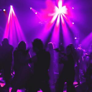 Ночные клубы Верхнего Уфалея