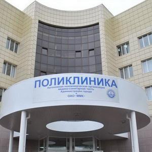 Поликлиники Верхнего Уфалея