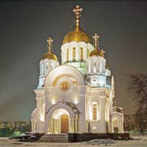 Религиозные учреждения Верхнего Уфалея