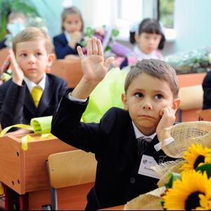 Школы Верхнего Уфалея