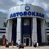 Автовокзалы в Верхнем Уфалее