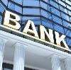Банки в Верхнем Уфалее