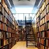 Библиотеки в Верхнем Уфалее