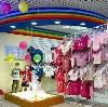 Детские магазины в Верхнем Уфалее