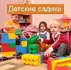 Детские сады в Верхнем Уфалее