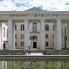 Дворцы и дома культуры в Верхнем Уфалее