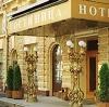 Гостиницы в Верхнем Уфалее