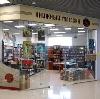 Книжные магазины в Верхнем Уфалее