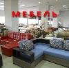 Магазины мебели в Верхнем Уфалее