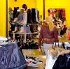 Магазины одежды и обуви в Верхнем Уфалее