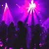 Ночные клубы в Верхнем Уфалее