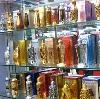 Парфюмерные магазины в Верхнем Уфалее