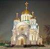 Религиозные учреждения в Верхнем Уфалее