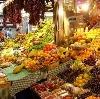 Рынки в Верхнем Уфалее