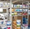 Строительные магазины в Верхнем Уфалее