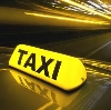 Такси в Верхнем Уфалее