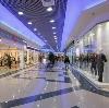 Торговые центры в Верхнем Уфалее