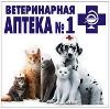 Ветеринарные аптеки в Верхнем Уфалее