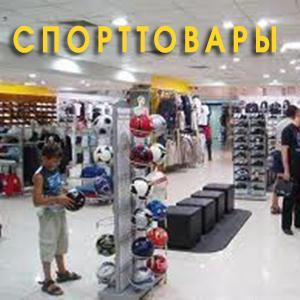 Спортивные магазины Верхнего Уфалея