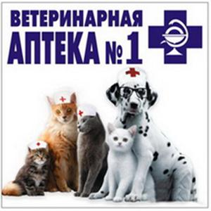 Ветеринарные аптеки Верхнего Уфалея